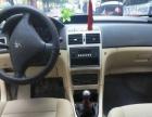 标致307-三厢 2011款 1.6L 手动 轿车 按揭零首付可