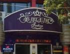 中山路美丽王国小吃店转让