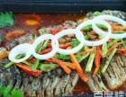 鱼龙百味活鱼现烤加盟费用是多少/加盟电话是多少