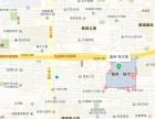 陇海路庆丰街单价1.6万商铺,业主急售