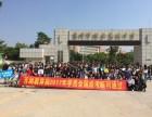 2018惠州城市职业技术学院招生简章