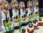 梅州面包蛋糕店加盟十大品牌榜 哪家好?
