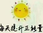 山西省太原市3.5毫米拼缝,高清液晶拼接屏 小亮
