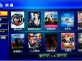 有安卓盒子就可以下载APP看日本高清直播电视60余套