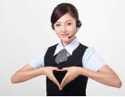 欢迎进入~!哈尔滨恒热热水器-(各中心)售后服务总部-电话