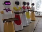 海南送餐机器人