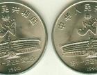本溪市高价回收老银元东三省造,宣统三年,小头,帆船,大头