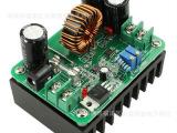 600W DC-DC升压模块太阳能笔记本电源10-60V升12-80V大功率 恒