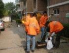 长春专业通下水,通地漏,清理化粪池,清理管道