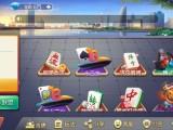 湖南娄底其牌游戏开发定制手机软件APP开发