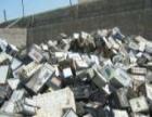 高价上门回收各种电池,废电瓶,ups电源等等