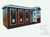 岗亭治安岗亭景观岗亭警务室移动厕所售货岗亭旗杆