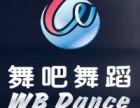 深圳宝安成人少儿街舞培训班