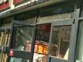 石景山公交站点旁学校旁图文店复印店转让A