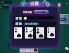 在 浙北游戏 做代理是一种什么体验
