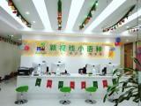 南京日语线上培训,一对一家教