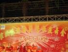 忻州会议、活动、庆典典礼、婚礼跟拍