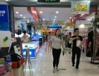 丰庆路 爱逛进口食品超市 专柜转让 商业街卖场