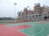 硅PU篮球场施工 硅PU球场材料厂家 塑胶球场维修翻新造价