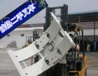 出售二手丰田叉车-3吨纸卷夹抱叉车-仓储堆高叉车