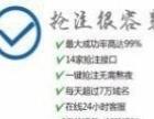 菏泽专业域名抢注服务商,99%抢注成功