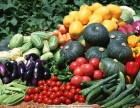 山东群盟蔬菜配送有限公司--专业农产品配送