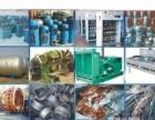 高价回收废铁铜铝金属 废纸 塑料 电线缆 工厂设备