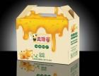 鹤壁纸箱包装厂 彩色纸箱厂