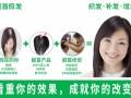 织发与补发1