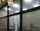 星辉玻璃装饰,办公室玻璃隔断