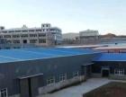 晋宁 晋城工业园区 标准厂房 5000平米