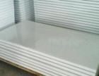 河南彩钢夹芯板厂家直销-东宏彩钢复合板厂