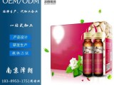 南京黑莓压片糖果黑莓原浆口服饮品OEM代加工新品