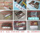 SE4-2400冲床刹车片,HLA-85刹车片 就找东永源