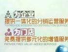 中国较有潜力的电商改变你人生的命运
