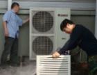 广州花都华南时代城中央空调维修安装花都别墅中央空调维修清洗