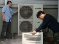 广州天河车陂空调深度清洗保洁棠下中央空调清洗保养精密空调清洗