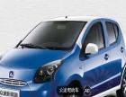 众途新能源电动车 众途新能源电动车加盟招商