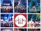 北京舞蹈学院艺考教育 阿克苏北舞民大权威名师 舞状元艺考教育