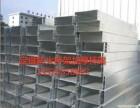 北京顺鑫佳美生产防火喷塑桥架线槽
