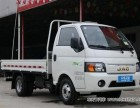 景洪市,大小货车,出租搬家拉货长短途运输