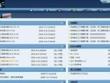供应大型OA办公自动化软件