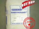 供应TPE/德国胶宝/TF2ATL-SL02 塑胶原料 热塑性弹