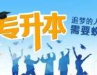 西安交通大学、 陕西师范大学、 西北工业大学网络教育招生中