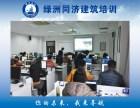 BIM,暖通,给排水,电气,建筑方案设计上海绿洲同济推荐工作