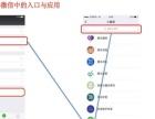 【微信小程序定制开发】加盟/加盟费用/项目详情