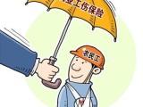 青浦徐涇民事訴訟律師