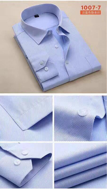 中高档衬衣-专业承接中高档衬衣定做