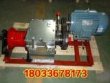 促销 电动绞磨 电动电力施工工具