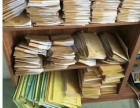 槐荫西市场小常专业办理注册公司 可提供注册地址 代开银行账户